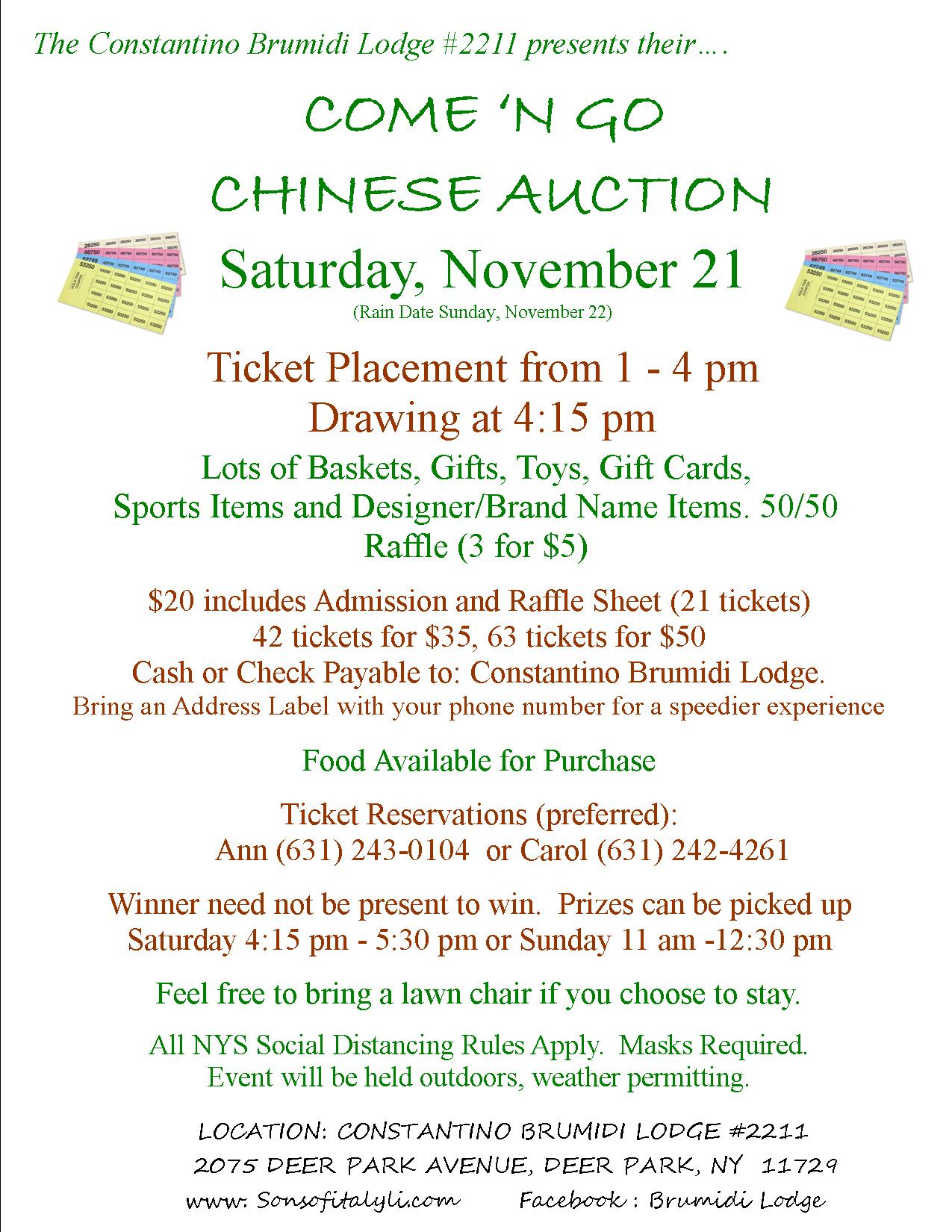 Chinese Auction 2020 Flyer
